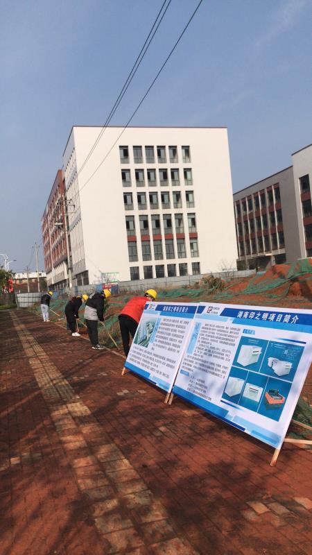 Hunan Yintech Co.,Ltd Site view