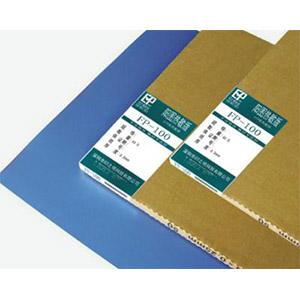 ctp制版的基本流程_CTP热敏版材200LPI-材料-CTP热敏版材--深圳市印之明科技有限公司